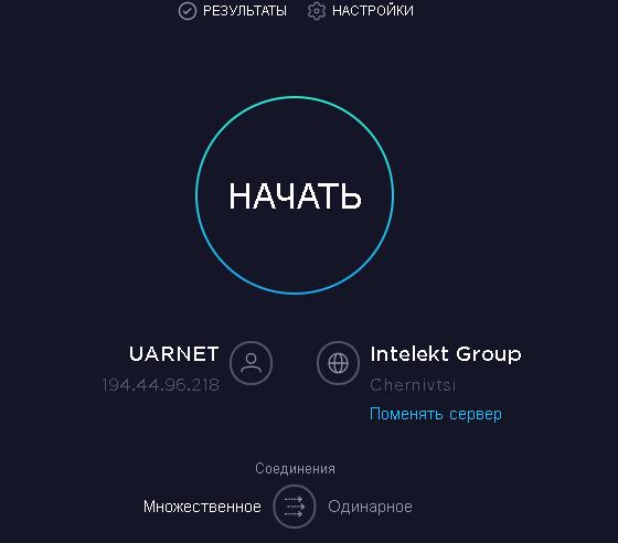 Моє Місцезнаходження Львів, але я проживаю в Чернівцях, це якась помилка в ip адресі? я перезавантажив модем і роутер але це не зовсім  помогло.
